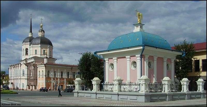 Город Томск.