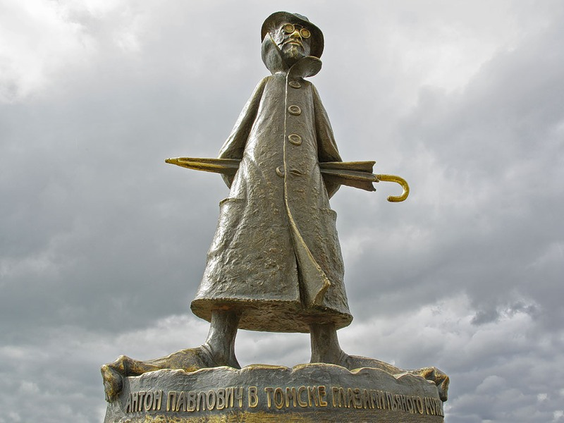 Памятники в городе томске чехов памятники в феодосии вов