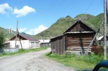 Деревня Куюс за Чемалом