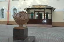 Памятник Капусте в Томске
