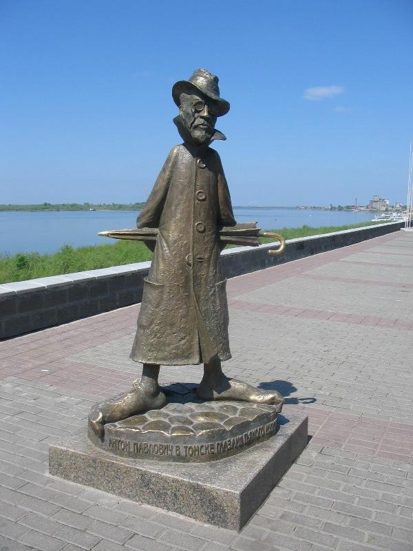 Памятник чехову томск 09 памятники тверь цены акции