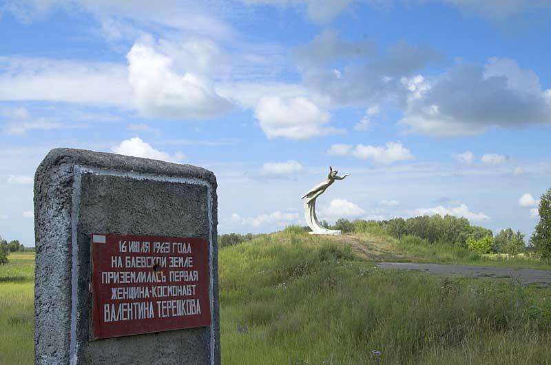 баевский район алтайского края