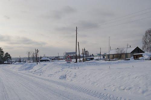 Тальменский район
