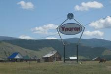 Село Усть-Улаган – административный центр Улаганского района Горного Алтая