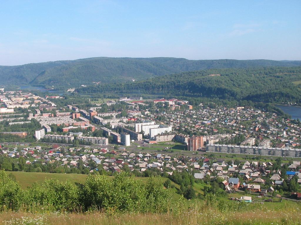 Город Междуреченск в Кемеровской области