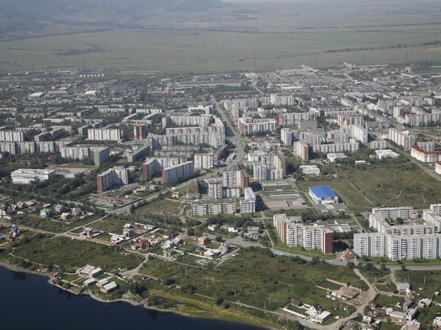 Город Саяногорск