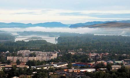 Город Черногорск