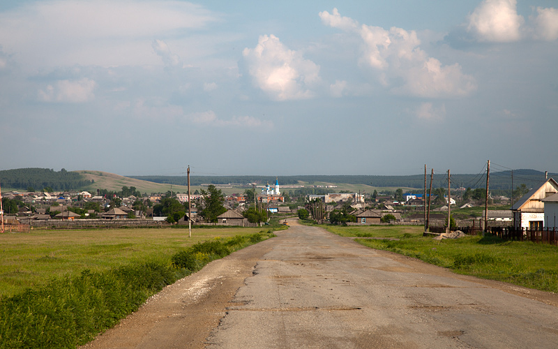 Ленинск-Кузнецкий район