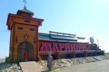 Мариинский район в Кемеровской области