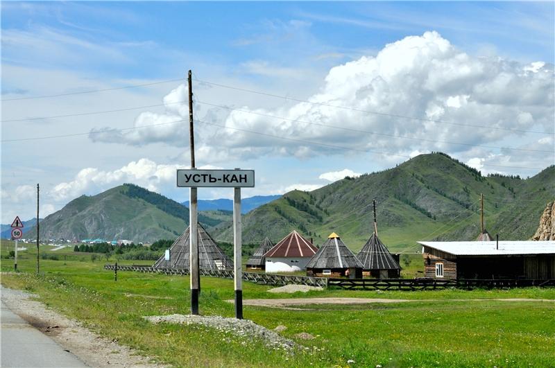 Село Усть-Кан