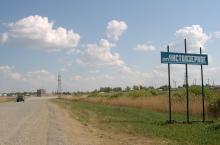 Чистоозерный район Новосибирской области