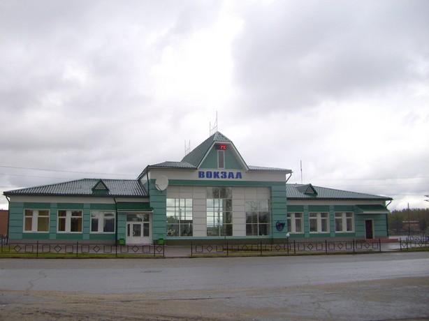 Вокзал Белый Яр