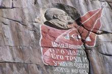 Иконостасная наскальная алтайская живопись