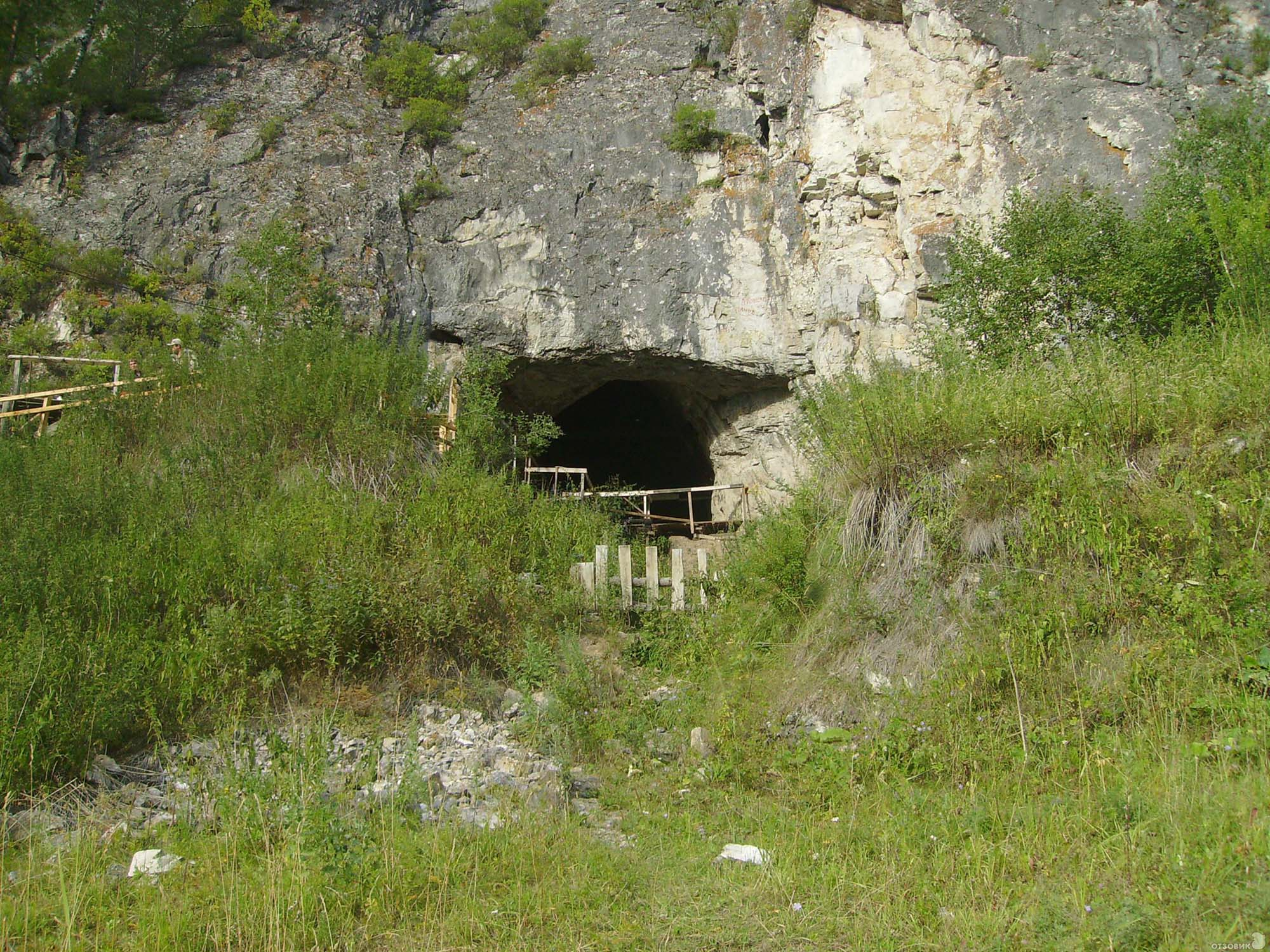 Алтайские пещеры