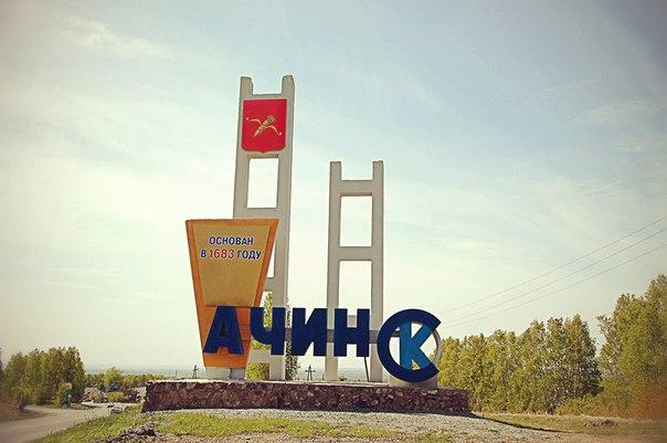 Новости об увд липецкой области