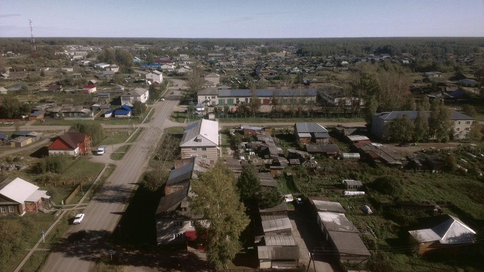 Село Бакчар
