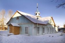 Каргатский район Новосибирской области