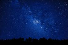 В педагогическом университете Барнаула открылась астрономическая обсерватория.