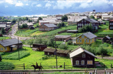 Зиминский район Иркутской области