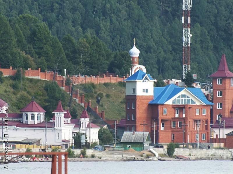 Иркутский район