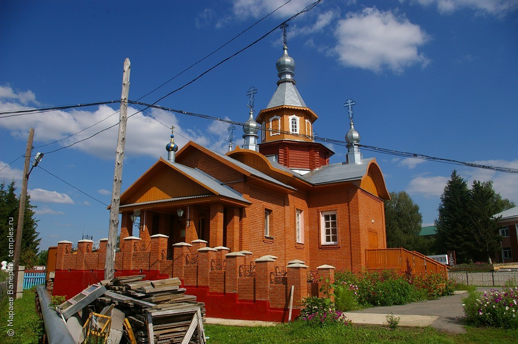 Село Кытманово
