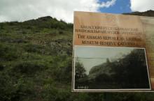 Каменная старуха Иней-Тас