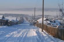 Поселок Усть-Уда в Иркутской области