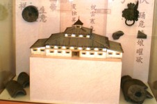 Ташебинский дворец