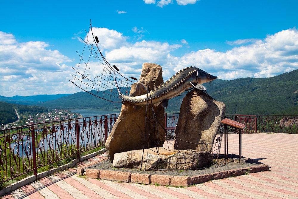 Памятник Царь-рыба