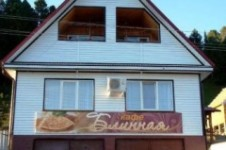 Гостевой дом «У блинной» в Турочакском районе