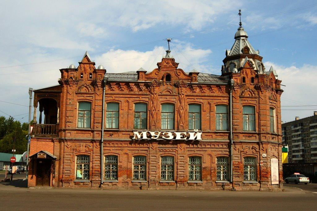 Музей Бийска