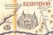 Первый уголь города Кузнецка