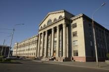 Государственная универсальная научная библиотека  Красноярского края