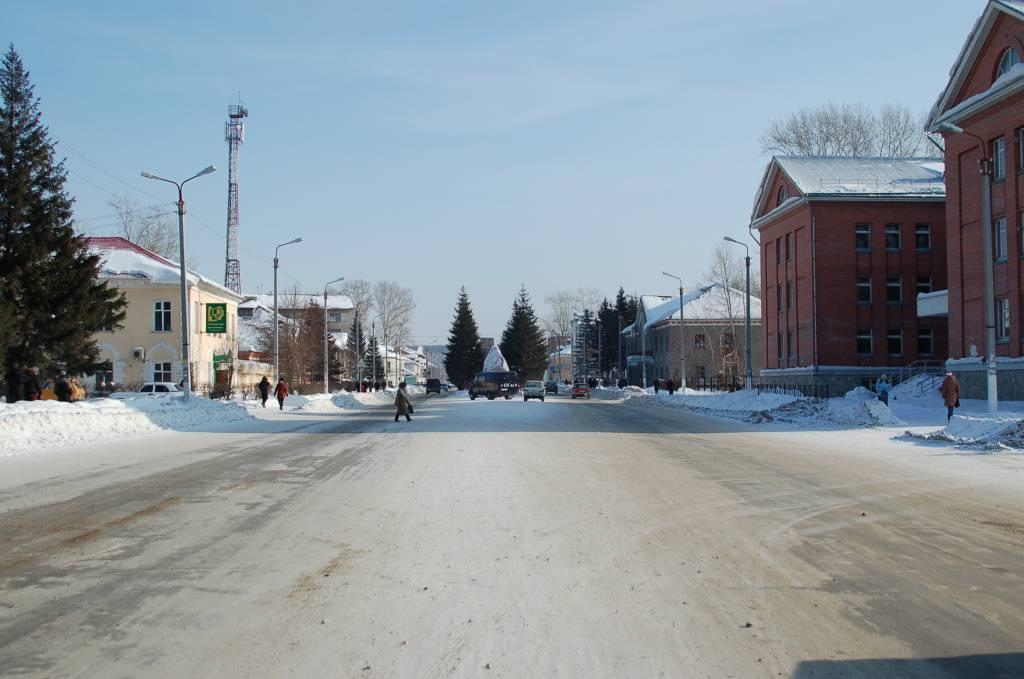 Город Искитим Новосибирской области