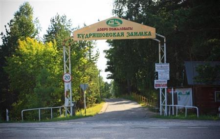 Коченевский район новосибирской