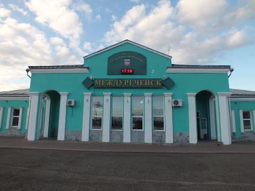 вокзал междуреченска
