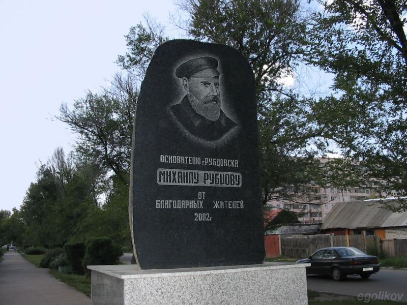 rubchovsk