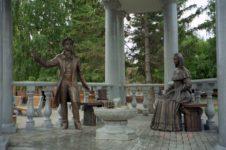 Сквер имени Пушкина в Красноярске