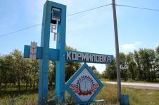 Кормиловский район Омской области