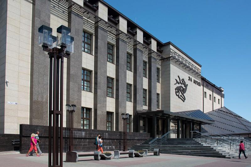 Горно-алтайский музей