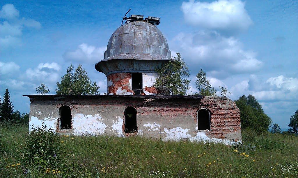 observatoriy