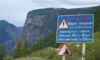Перевал Кату-Ярык в Горном Алтае.