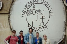Фестиваль «Чир Чайаан» в Хакассии