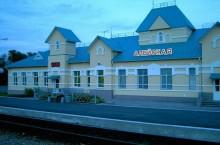Алейск – промышленный город Алтайского края