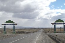 Село Кош–Агач – административный центр Кош-Агачского района Горного Алтая