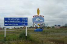 Кулундинский район Алтайского края