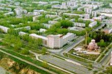 Город Северск Томской области
