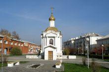 Город Ленинск-Кузнецкий в Кемеровской области