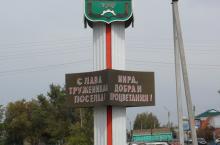 Поселок Благовещенка в Алтайском крае