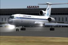 Аэропорт Абакана встретит гостей информацией о регионе